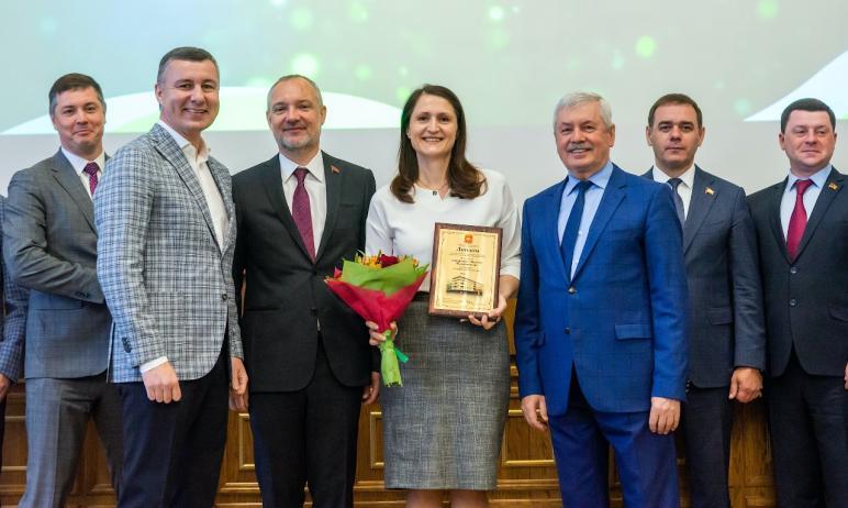 Русская медная компания (АО «РМК») стала обладателем двух наград конкурса Законодательного собран