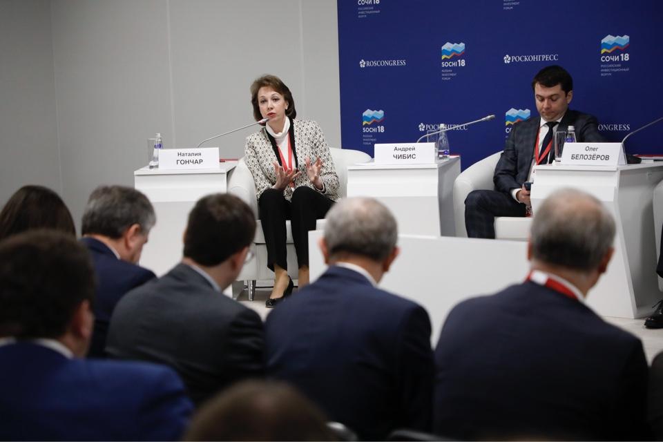 Как уже сообщало агентство «Урал-пресс-информ», с 14 по 16 февраля в Сочи проходит Российский инв