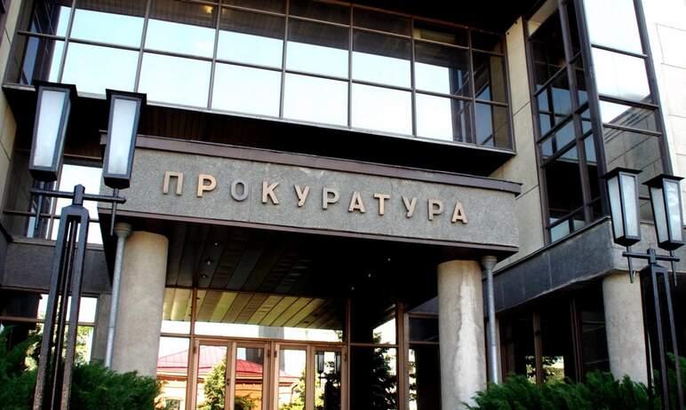 В Челябинске в личном деле сотрудницы АНО ДПО Институт «ЭГО РЕСУРС» во время прокурорской проверк