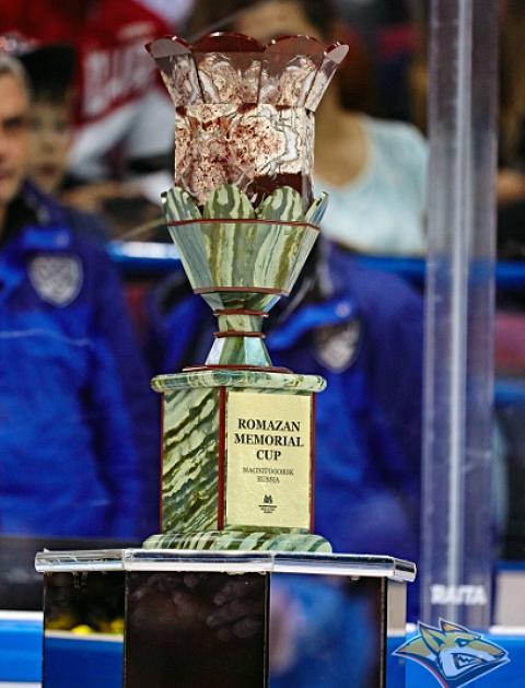 Магнитогорский «Металлург» (Челябинская область) в заключительном матче мемориала Ивана Ромазана