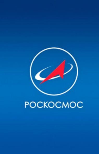 В России появится новая технология по сжиганию мусора. Комплекс по сж