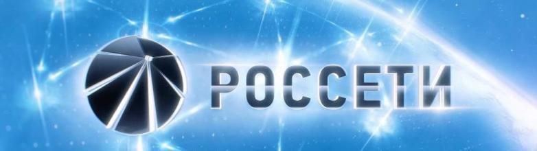 Энергетики «МРСК Урала» обеспечать надежное и бесперебойное электроснабжение потребителей в праздники