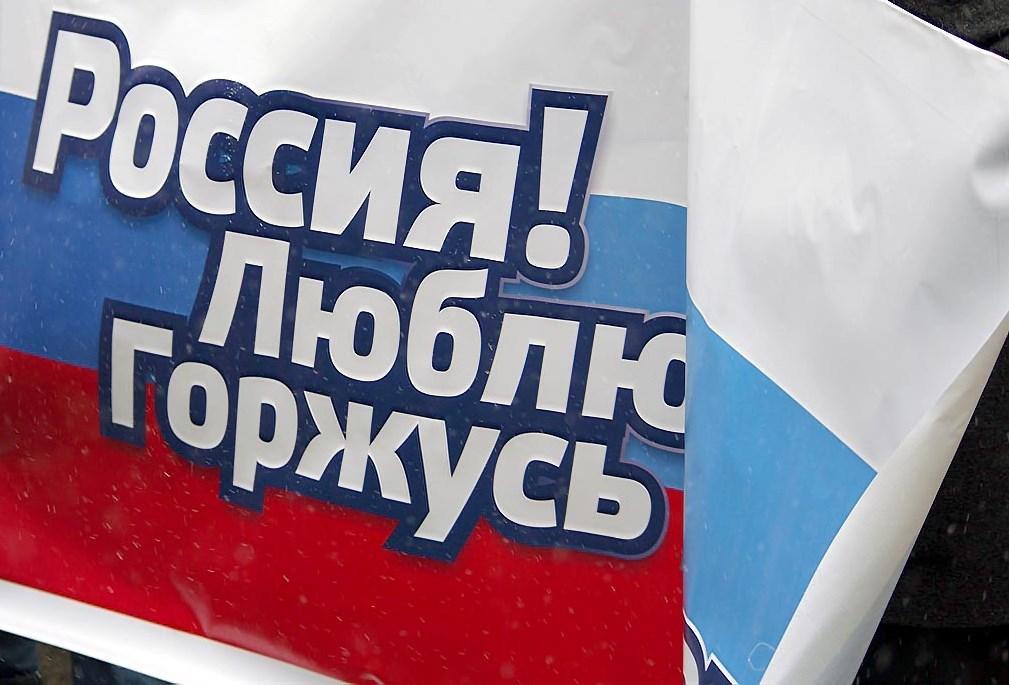 В Челябинской области проживают представители 130 разных национальностей. Этот праздник символизи