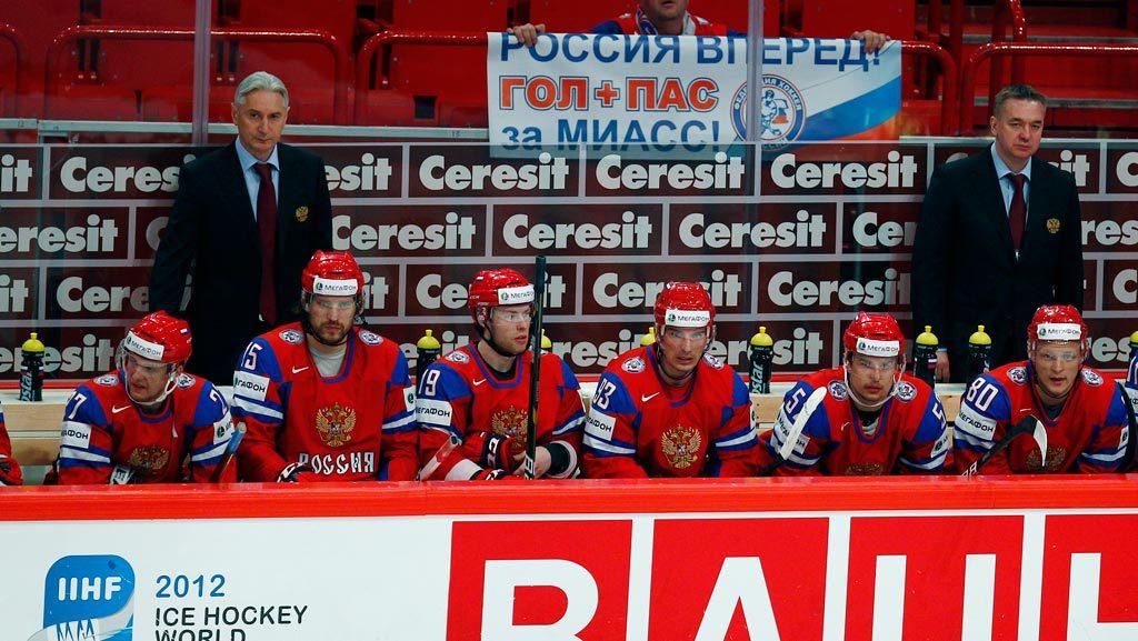 Сборная России накануне одержала вторую победу подряд на чемпионате мира по хоккею, который прохо