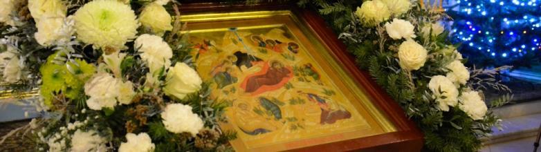 Приближается Сочельник - канун Рождества. Как его отметить