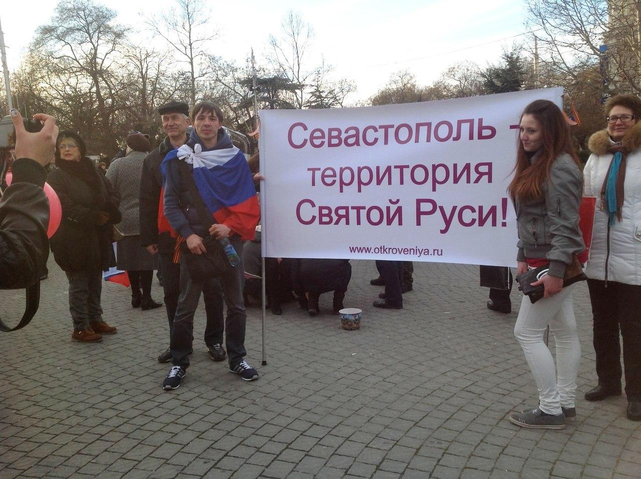 Накануне глава государства, учитывая итоги состоявшегося 16 марта общекрымского рефе