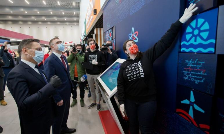 Губернатор Челябинской области Алексей Текслер сегодня, 26-го января, оценил результаты ребрендин