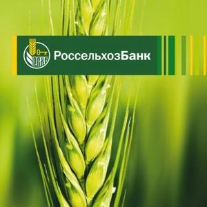 В настоящее время банк обеспечивает максимально оперативный прием заявок от аграриев, формировани