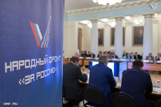 Как сообщили агентству «Урал-пресс-информ» в исполнительном комитете регионального отделения Обще