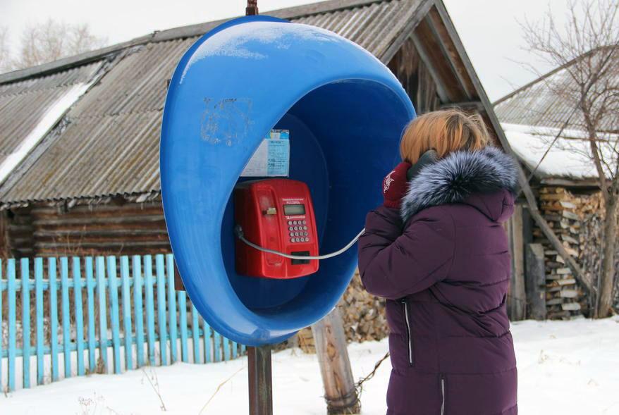На Южном Урале работают 1325 таксофонов. По решению президента «Ростелекома» Михаила Осеевского,