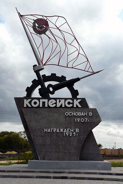 Как сообщили агентству «Урал-пресс-информ» в пресс-службе администрации города, 14 октября муници
