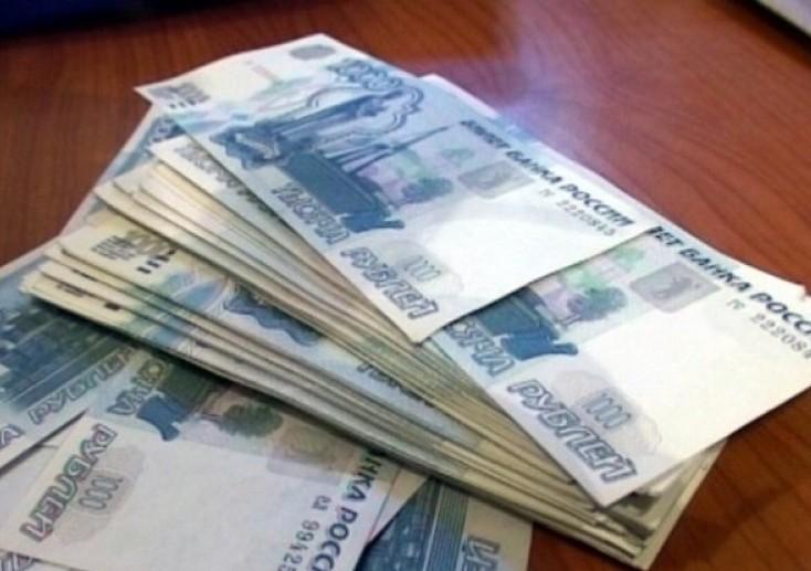 В обоих случаях речь идет о рублевых кредитах от 500 тысяч до 160 миллионов рублей. Сумма рефина