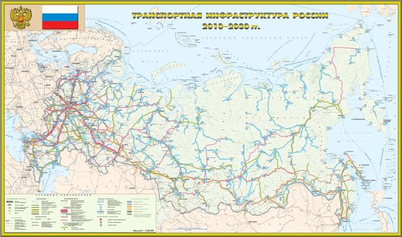 Проект транспортной стратегии РФ опубликован на официальном сайте Минтранса. Как отмечают авторы