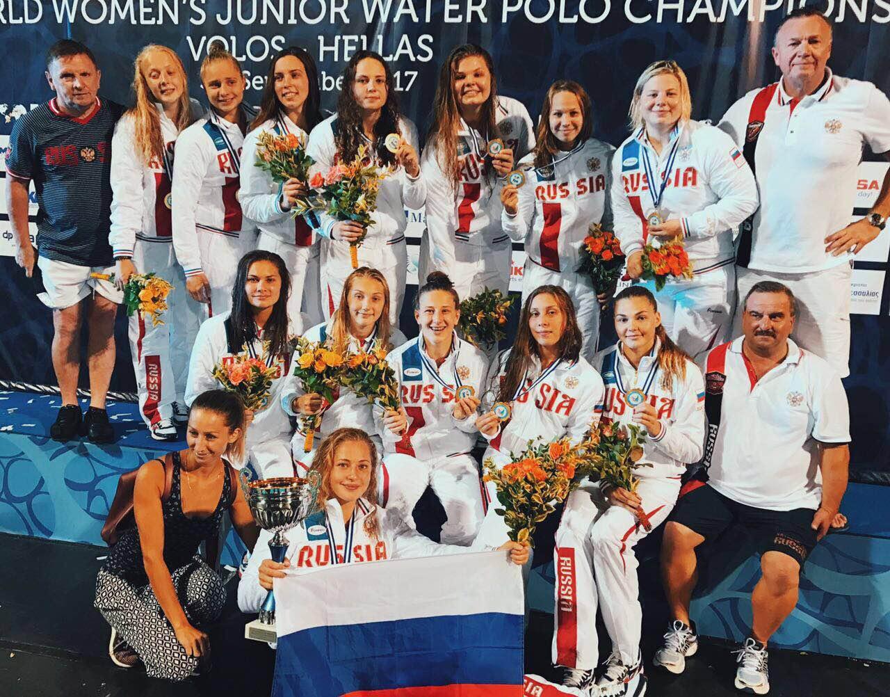 Как уже сообщало агентство, в минувшие выходные женская сборная России