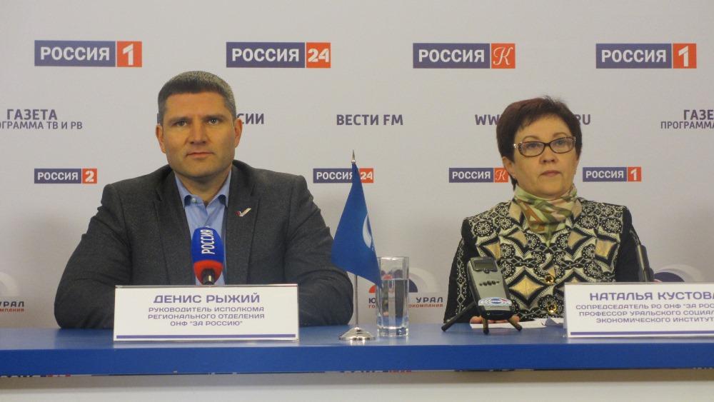Как сообщил агентству «Урал-пресс-информ» на состоявшейся сгодня в Челябинске пресс-конференции р