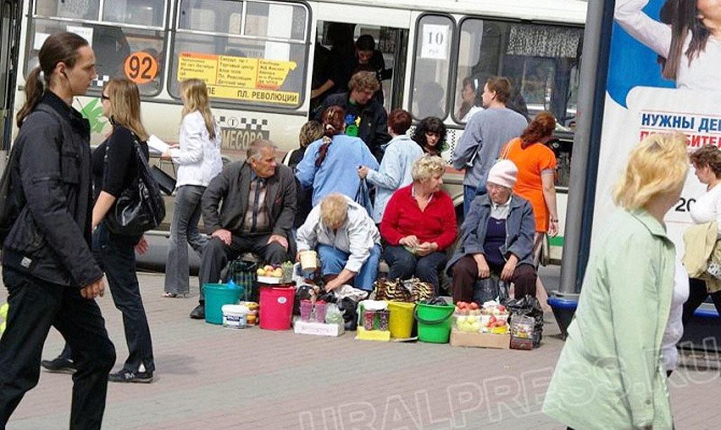 Незаконные торговые точки располагаются на улице Агалакова, что в Ленинском районе Челябинска.