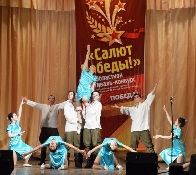 Как сообщили агентству «Урал-пресс-информ» в оргкомитете фестиваля, третий этап акции, посвященно