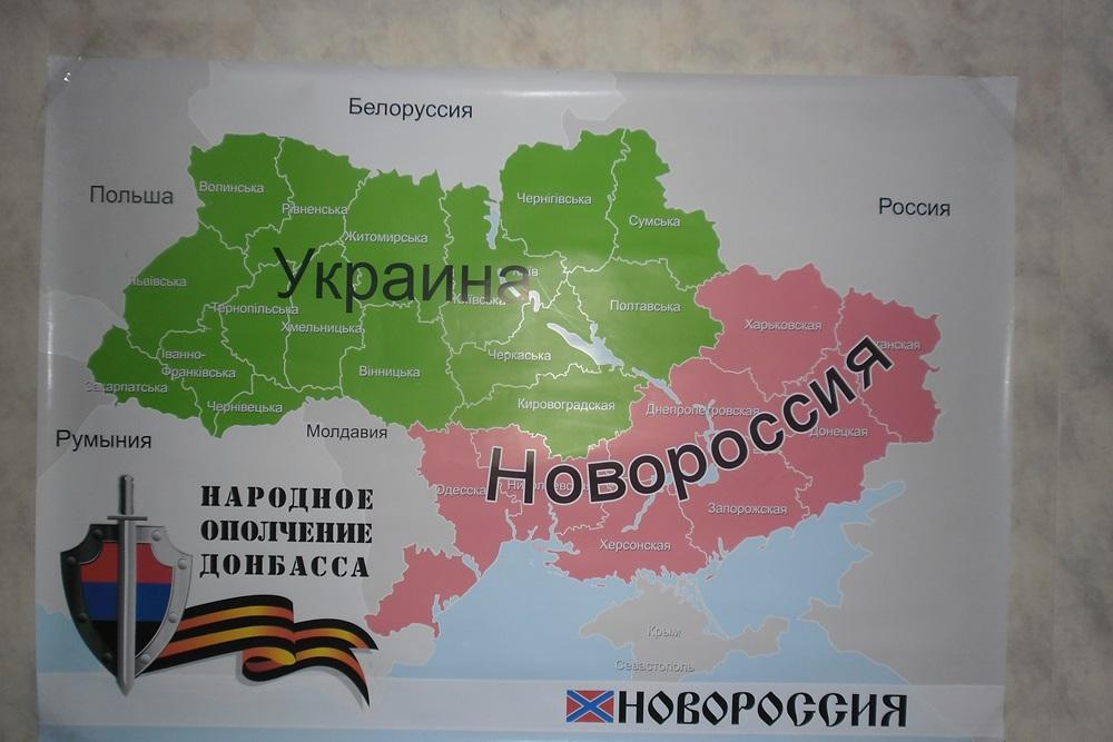 Музей Новороссии работал на улице Декабристов (бывшая Офицерская) в Санкт-Петербурге с 9 мая 2015