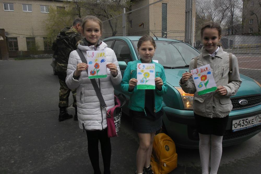 Наше издание уже сообщало, что в столице Южного Урала проходила акция, инициатором которой стало
