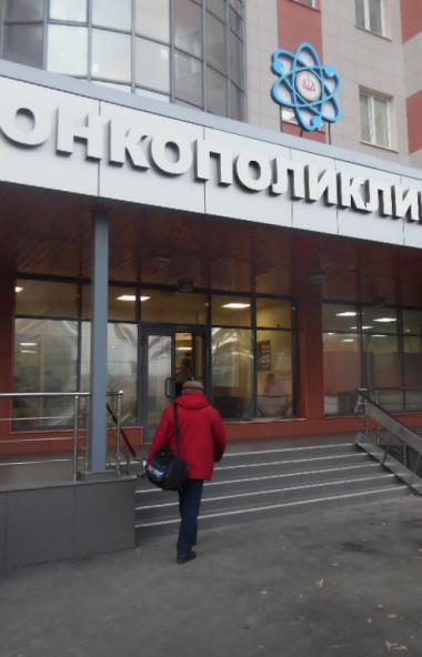Челябинск будет искать нового проектировщика