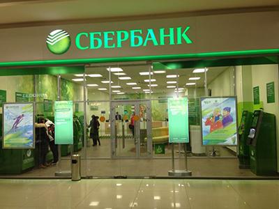 Как сообщили агентству «Урал-пресс-информ» в пресс-службе банка, сегодня с помощью сервисов Сберб