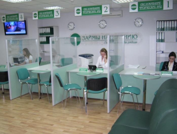 Новый ипотечный центр находится в главном офисе Сбербанка в Миассе на улице Романенко, 50а. Для о