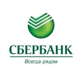 На сегодняшний день Сбербанк осуществляет 33% всех электронных платежей бизнеса в РФ, 2 миллиона