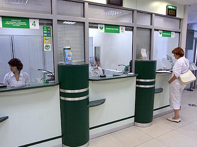 Как сообщили агентству «Урал-пресс-информ» в пресс-службе банка, для клиентов с первоначальным вз