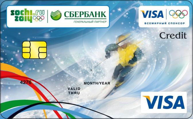 «Кредитная карта – это эффективный инструмент финансового планирования. Льготный период в 50 дней