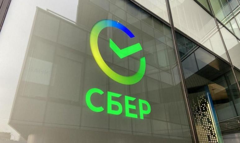 Сбербанк и ООО «Уралэнергосбыт», как агент АО «УСТЭК-Челябинск» обращают внимание граждан на спос