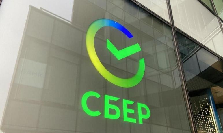 Сбербанк подвел итоги участия в международной промышленной выставке «Иннопром-2021», которая прох