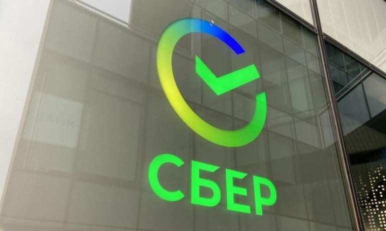Жители Челябинской области 12 октября смогут потратить бонусы от «СберСпасибо» в гипермаркетах&nb