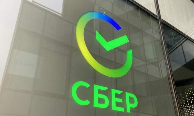 В Челябинской области с начала года доля инвестиций в ПИФы акций выросла на 29%, а их объем по со