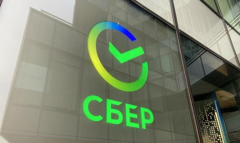 Сбер вновь стал лучшим банком мира по созданию акционерной стоимости за последние пять лет соглас
