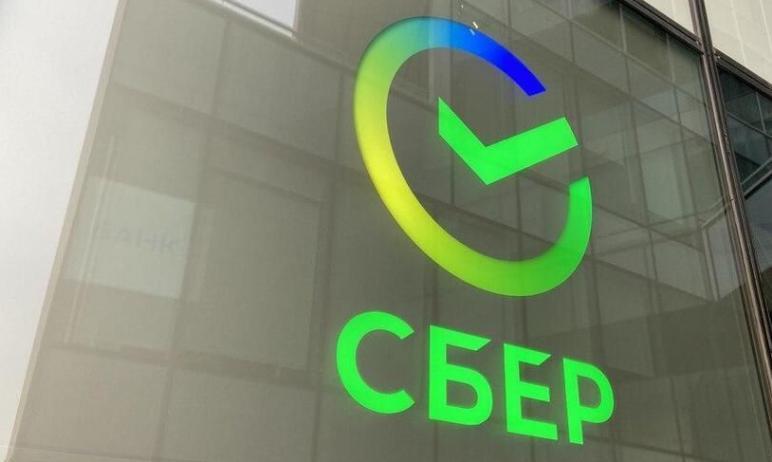 SberAI — подразделение Сбера, занимающееся проектами в сфере искусственного интеллекта, — поздрав