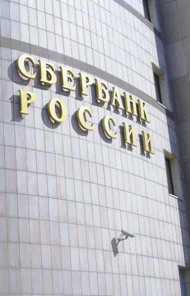 Сбербанк выдал первый образовательный кредит на Южном Урале по новой программе господдержки.