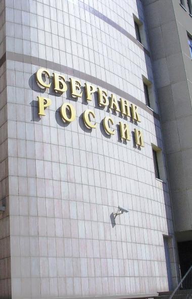 В четверг, 21 ноября, в Челябинске пройдет бесплатный бизнес-форум для предпринимателей «Свое дел