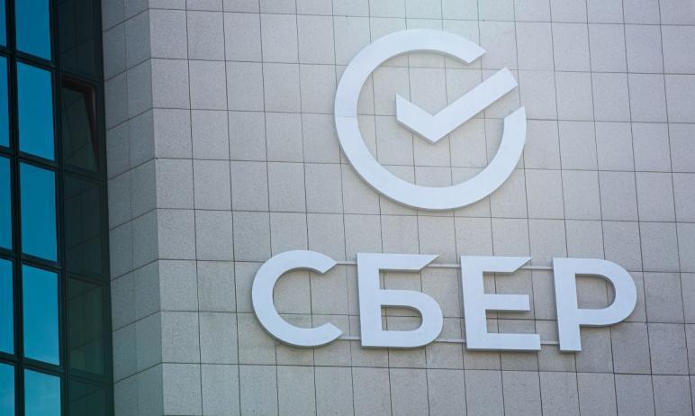 Жители Челябинска теперь могут без комиссии любым удобным способом оплачивать в Сбербанке единую