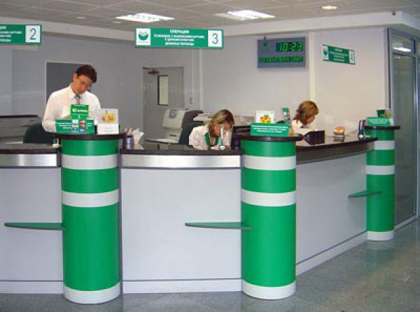 Как сообщили агентству «Урал-пресс-информ» в пресс-службе банка, клиентам предоставляется возможн