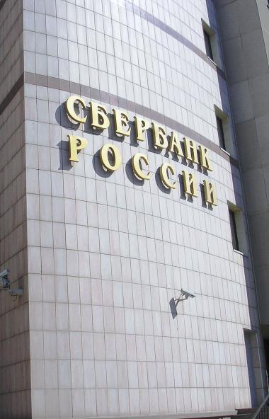 В Челябинском отделении Сбербанка рассказали, как современные технологии помогут соблюдать меры п