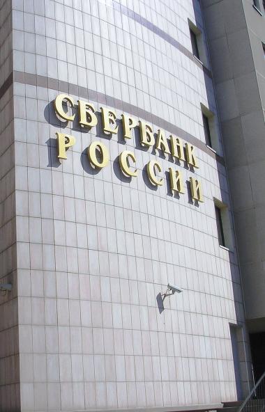 Жители Челябинской области в период самоизоляции начали активно обращаться в банки за льготной ип