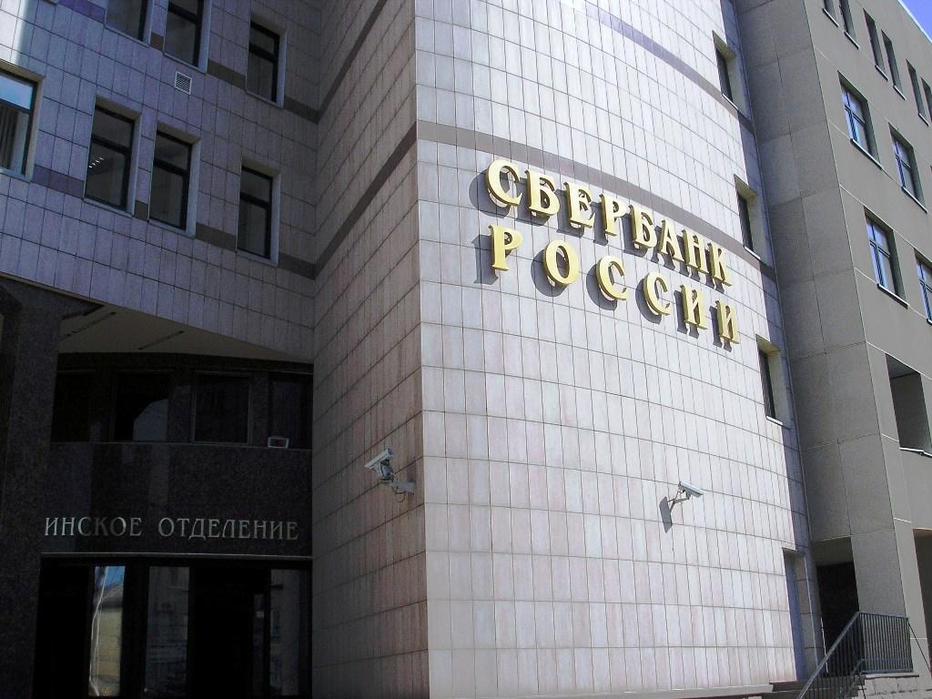 Сбербанк подготовил для посетителей выставки много новой и полезной информации. В частности, спец