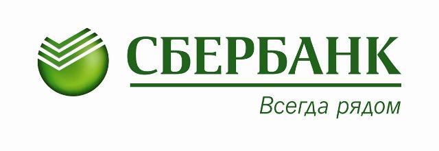 Напомним, стенд Сбербанка на «Иннопроме-2016» был посвящен технологиям для создания современной г