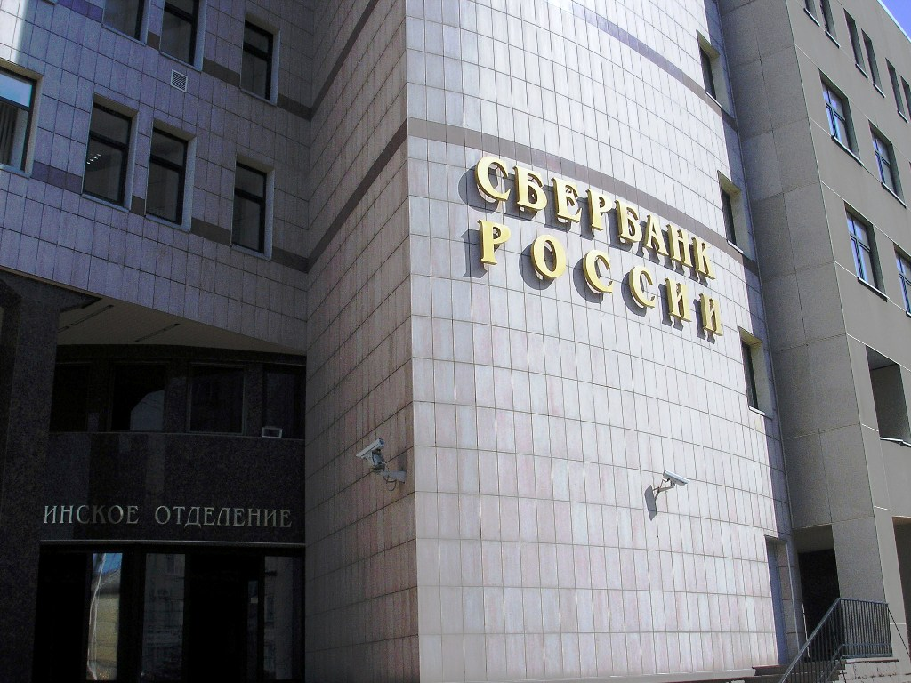 Управляющий Челябинским отделением ПАО Сбербанк Денис Чугунов и глава Саткинского муниципального