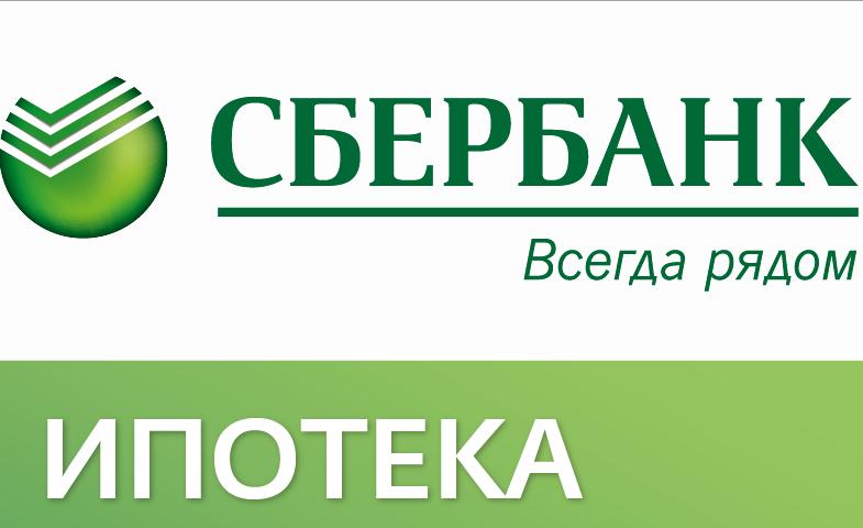 Как сообщили агентству «Урал-пресс-информ» в пресс-службе банка, предстоящая Ярмарка – это крупне