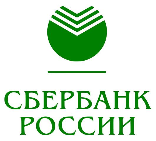 Как сообщили агентству «Урал-пресс-информ» в пресс-службе банка, «Сбербанк-Онлайн» - современная