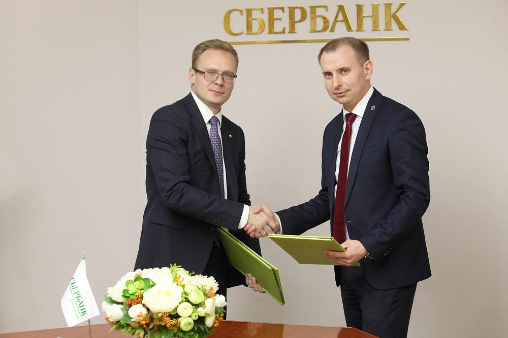 Как сообщили агентству «Урал-пресс-информ» в пресс-службе банка, соглашение подписали управляющий