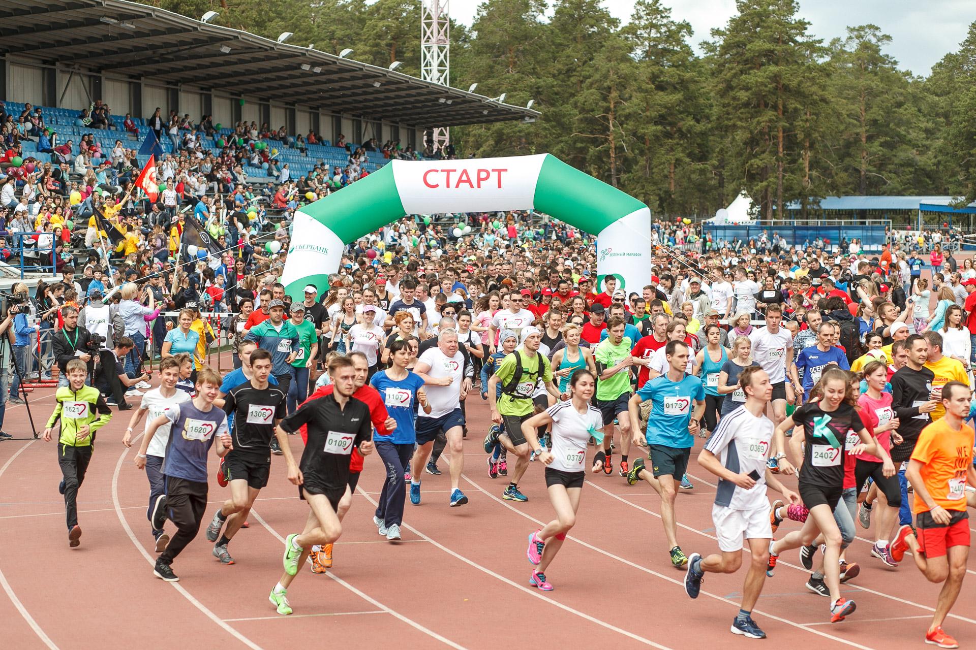 Программа благотворительного марафона включает забег на дистанцию 4,2 км (такая же дистанция в пр