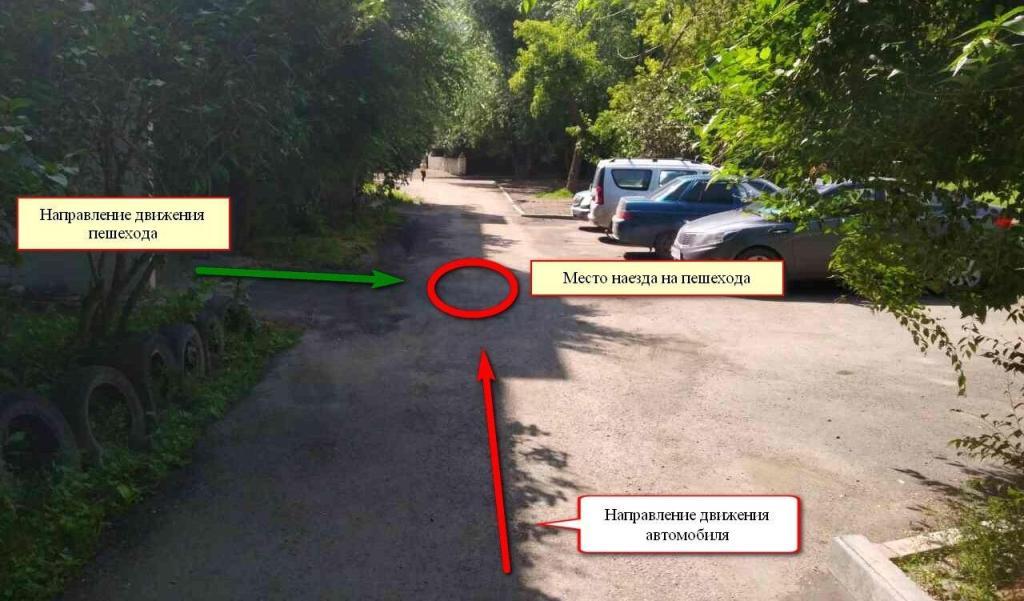 Как сообщает пресс-служба ГИБДД Челябинска, дорожно-транспортное происшествие оформлено по телефо