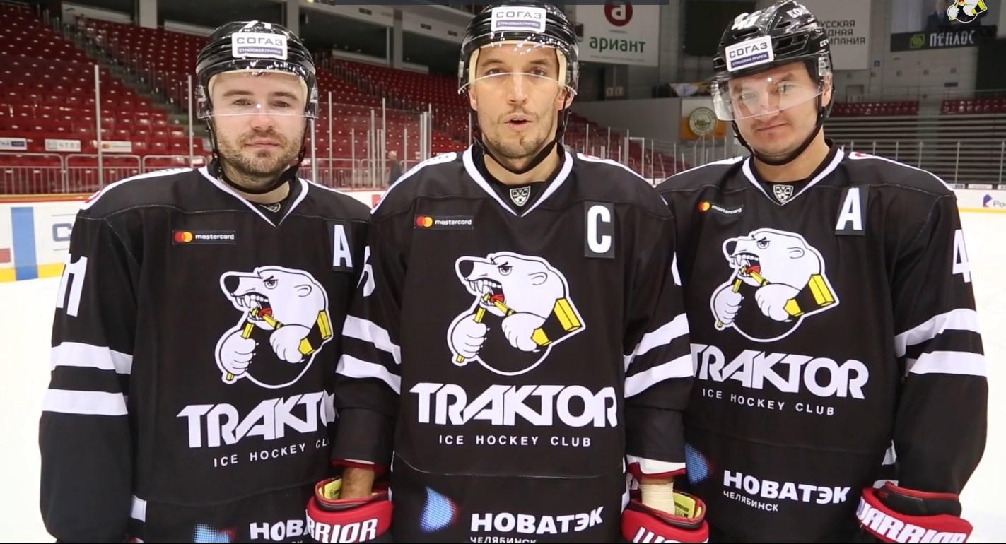 Президенту хоккейного клуба «Трактор», губернатору Челябинской области Борису Дубровскому
